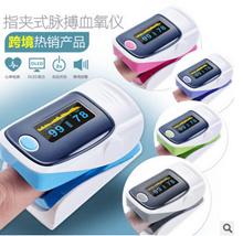 English version of oximeter finger pulse oximetry tester finger clip oximeter factory direct sales