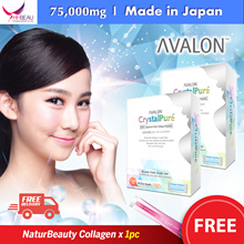 MARCH HIGHLIGHT【2 Boxes Breasts Lifting Collagen】75000mg Collagen 100% PREMIUM JAPANESE COLLAGEN PEPTIDE 60 Sachets **use shop + cart coupon**