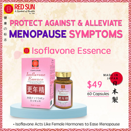 RED SUN ISOFLAVONE ESSENCE | 60 capsules | Made in Japan | Reduce Menopause Symptoms