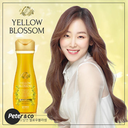 [DOORI]  DAENGGIMEORI Yellow Blossom Shampoo / Treatment / Hair Mask / Hair Oil Serum