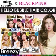 [mise en scene] Mise en scene x Blackpink Hello Bubble Hair Color