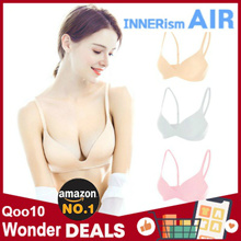 [INNERism AIR] WIRELESS Nudy BRA / Amazon 2019 Best Sellers / Qoo10 Super Sale