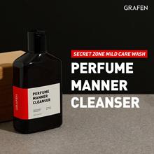 [Grafen] Perfume Manner Cleanser 250ml