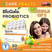 BESTSELLER PARENTS NO.1 CHOICE! [Bundle of 2] BIOGAIA PROBIOTICS 30s Tabs