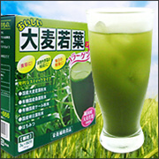 ~ Delicious Barley Waka Plus Plus Collagen ~ Deliciously Eliminate Veggie Deficient Everyday!
