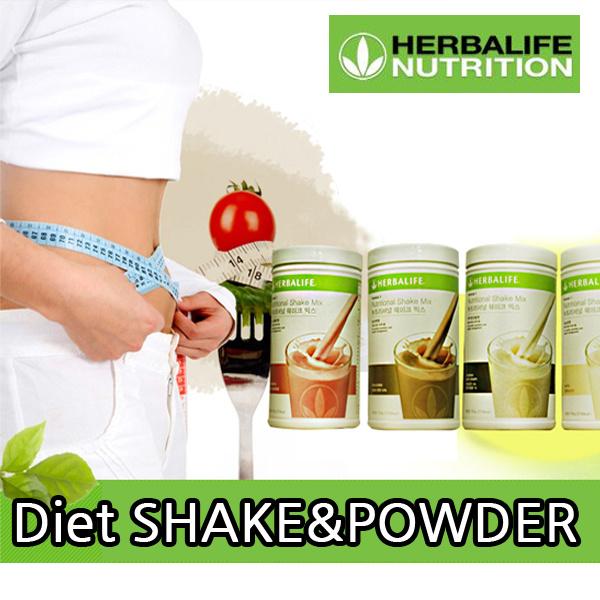 Herbalife Herb Life Diet Shake Body Slimming Formula 1 Nutritional Shake Mix 750g Formula 3 Personalized Protein Powder 360g Liftoff 10