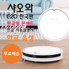 [Xiaomi] Robo Rock Robot Vacuum Cleaner Newest / Korean Version / Mulberry Function / Including VAT VAT / Free Shipping