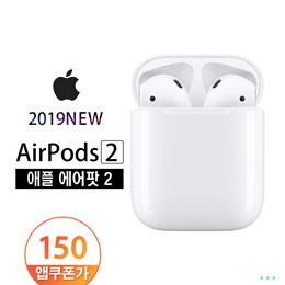 ★앱쿠폰가150★총알배송 !!애플 에어팟2세대 Apple AirPod 2 애플 정품 / 관부가세 포함 / 무료배송 / 총알배송 !!