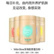 【Australia No.1】(30sachets) Vida Glow marine collagen drinking powder