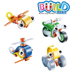 DIY 3D Puzzle Model Flexible Assembly Build and Play Toy Nut Bolt Screw Cars Motor Bike Helicopter