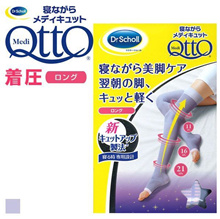 Dr. Scholl Medi Qtto Long Open Toe Compression Socks (For Sleeping Made in Japan)(A99600452)