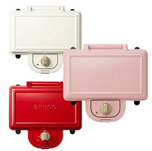 BRUNO hot sand maker waffle plate set double white / red / pink