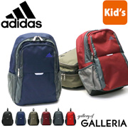 Quick View Window OpenWished ItemAdd to Cart. adidas school bag backpack ... 9fc0d15e6deed