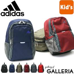 adidas school bag backpack kids rucksack school attendance junior mens boy  47835 a3fc78795a37e
