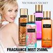 Victoria^s Secret  Fragrance Mist Limited Edition  250 ml
