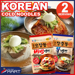2 servings★Korean Style Cold Noodle★Ramen l Ramyun l Frozen Korean Health Food Mart SINGSINGMART