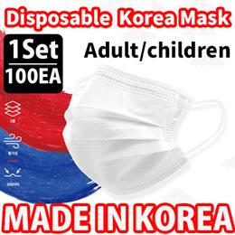 🥇KOREAN MASK🥇 50pcs  Premium Mask/Authentic Korean Face Mask /  3D mask /