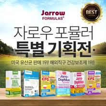 ★ Coupon price $ 36 ★ [Zarrow Formula] Lactobacillus EPS 1 + 1 / Best Seller Free Shipping