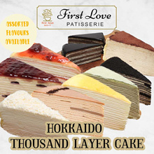 CAFE OPENING PROMO! FIRST 100! $11.90 for 3 Slices of 100% Handmade Hokkaido Thousand Layer Cakes!