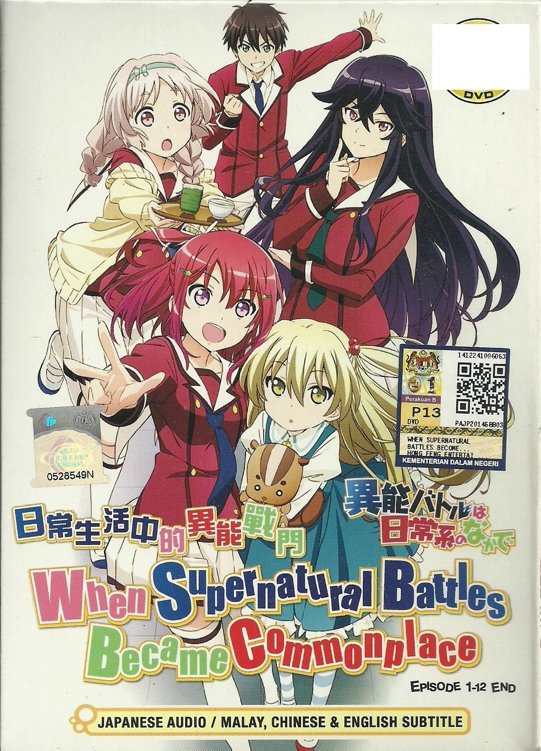 Qoo10 Supernatural Battle Cd Dvd