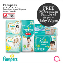 [PnG] (USE COUPON!)  Baby Dry Diapers Pants / Diapers / Premium Care Diap