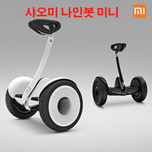 Xiaomi Nine Bot Mini Electric Wheel