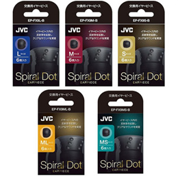 ★BUY $40 FREE SHIPPING★JVC EP-FX9 Spiral Dot replacement ear piece 6 pieces S MS M ML L size Japan