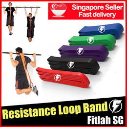 ⏰⚡Lowest Overall Price⚡Premium Resistance Loop Bands ★  Pull Up/Chin up Assist Exercise Weight Lift