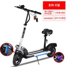 레인지로버 전동킥보드 성인 리튬 미니 전동휠 두 휠 폴딩 자전거