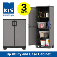 [KIS] Up Utility and base cabinet | Indoor n Semi Outdoor Storage Furniture | Easy Assembly | Italy
