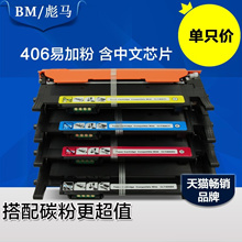 PUMA Samsung toner CLTK406S toner cartridge CLP366W 365 410 CLX3306FN 3305FW ink cartridges