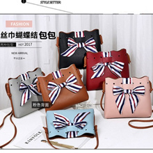 Bag Pouch / Phone Pouch / Phone Bag / Sling Bag / Bag for women