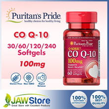 Puritans Pride Q-SORB™ Co Q-10 / 240 / 120 / 60 / 30 Softgels