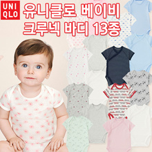 [Japan] Uniqlo uniqlo Baby Cotton Mesh Inner Crew Neck Body 60 ~ 90 size 13 species plan / pajamas / space suit / baby / kids / baby clothes / Lisa Larson