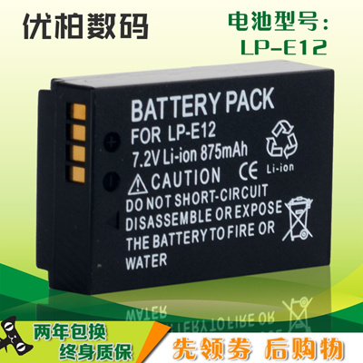 Qoo10 - canon eos m10 battery Search Results : (Q·Ranking): Items now on sale at qoo10.sg