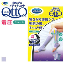 Dr. Scholl 'Medi Qtto  Short Open Toe Compression Socks (For Sleeping Made in Japan)(A99600483)