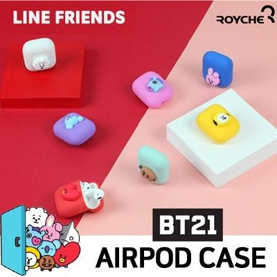 edd3cd51583 [BT21 by BTS] Apple AirPods Case ☆ AirPod Cover SHOOKY / COOKY / KOYA