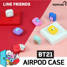 [BT21 by BTS] Apple AirPods Case ★ AirPod Cover SHOOKY / COOKY / KOYA / TATA / CHIMMY / RJ / MANG