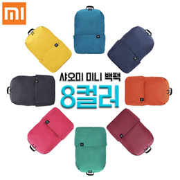 c0add241113f Xiaomi colorful small backpack