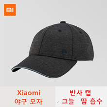 Xiaomi Baseball Cap / Spring Summer Sports Cap / Adjustable / Reflective at Night