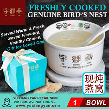 [ FREE QX Quick 🎁 MYSTERY GIFT  ] ★ Freshly Cooked Birdnest ★ 1 Bowl ★ Halal Cert