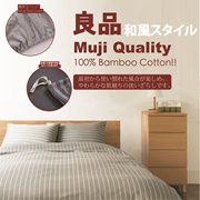 【Local Seller】 100% Cotton Quilt Cover Bedsheet Set -  3 Sizes Single Queen King Bedsheets