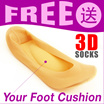 [ 3 Free 1 Pairs Set ] 【 2 In 1 Style】 ✫ Shock + Shoes Pad ✫★ 3D Socks ★ULTRA Soft★Quality Soft★Cotton for Ultra Comfort★Anti-slip★Silicon Patch★Womens / Kids ★ ♥ Buy 2 1 Shipping ♥♥