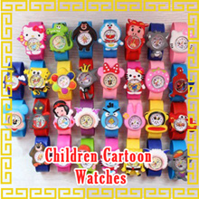 Kids Children Cartoon Watches/strapes/legging Kids/Child/sock/pajamas/clothes/infant/Pyjamas/clothes