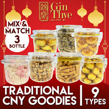 ★CNY GOODIES★ BUNDLE OF 3 // Over 9 Types!!! Pineapple Tarts / Shrimp Roll
