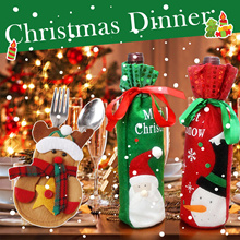[JD]Chrismas Wine Bottle Cover Christmas Dinner Party Table Decor,Christmas Tree Party Decoration