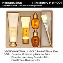 The History Of Whoo Gongjinhyang Ul Gold Peel Off Mask Special Set