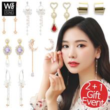 💍 Wanna Be Stones  💍 18SS New Model. Korea Disigner Brand. Fashion Earrings 💎 August.