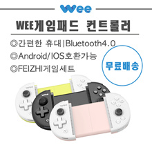 Feizhi Wee Dragon Valley Game King King Glory Ball Collapse 3 Bluetooth Arrow Apple Phone Stretch Handle