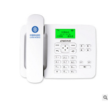 Karl Endas KT1000 home elderly phone wholesale mobile Tietong wireless card card landline fixed phone